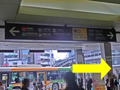 渋谷駅南口